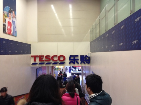Last time seeing the Tesco sign.